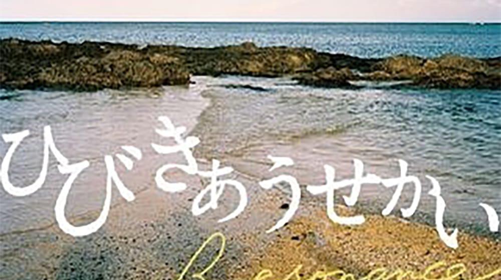 【 boy部活オススメ 】インテリア部⠀