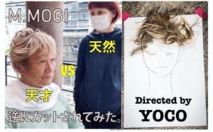 boy channel_mogi yoco