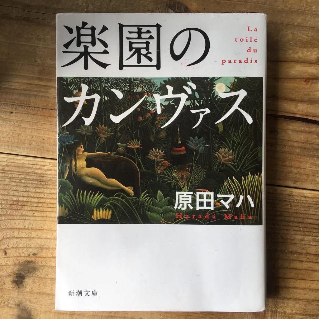 【 boy部活オススメ 】美術部