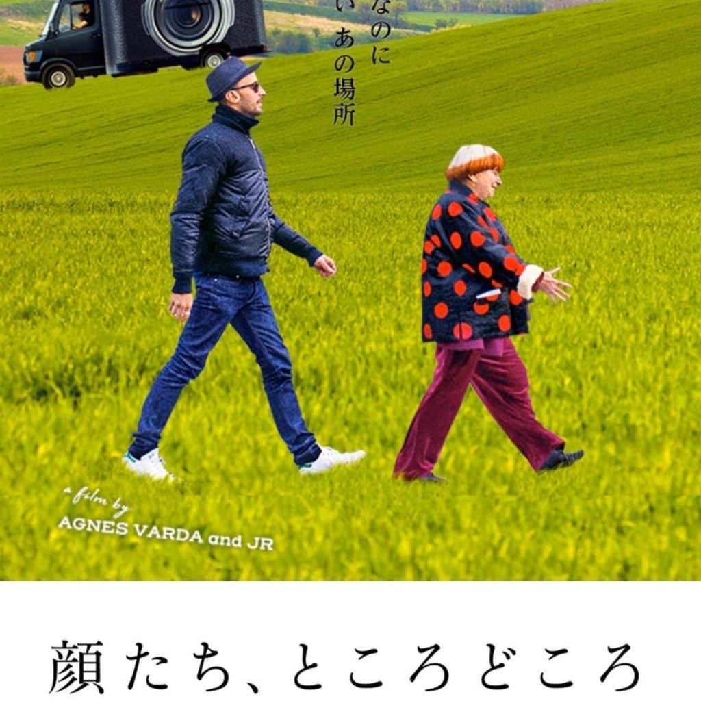 【boy部活オススメ】旅部⠀