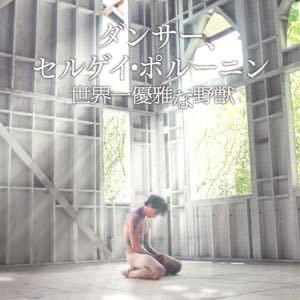 movie bukatsu_kumiko 01