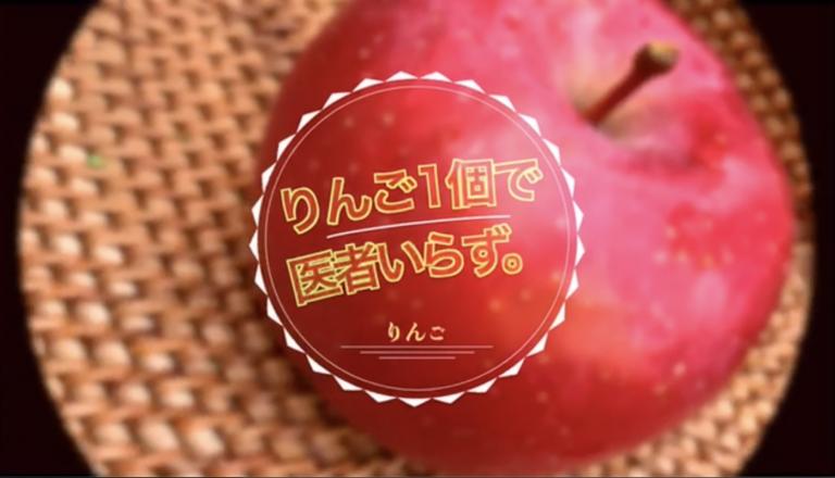 【SPAコラム】美味しいのに美肌&美ボディ効果:りんご