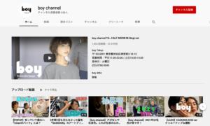 boy channel 210205