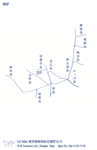 kaori hanayo 2021