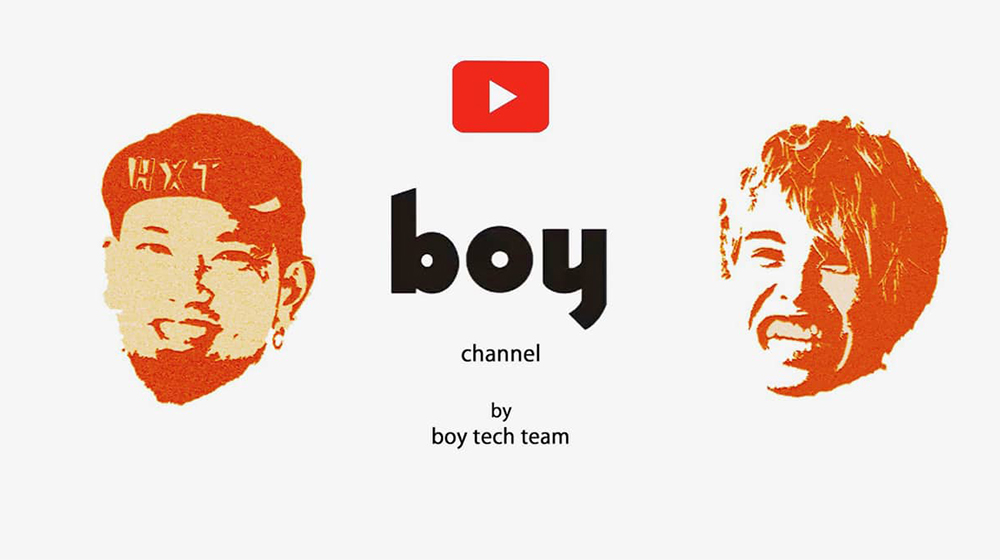 "【YouTube ""boy channel""】毎週金曜配信中 by boy tech team"